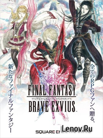 Final Fantasy Brave Exvius v 4.2.1 Мод (Enemy Low HP & More)