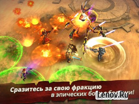 Clash for Dawn v 1.8.9 Мод (God mode & More)