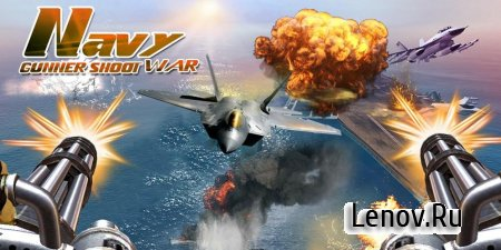 Navy Gunner Shoot War 3D v 1.1.1 (Mod Money)