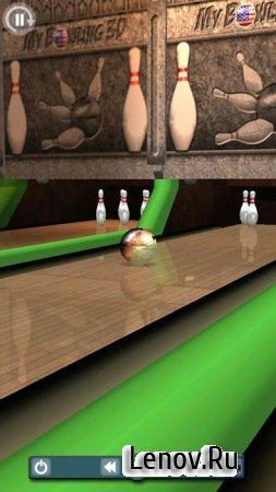 My Bowling 3D FULL (обновлено v 1.20) Mod (Unlocked)