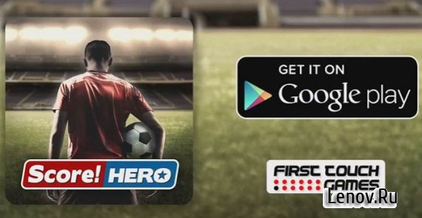 как взломать игру score hero на андроид мод много денег