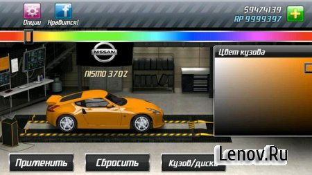 Drag Racing Classic v 1.10.0 (Mod Money/Unlocked)