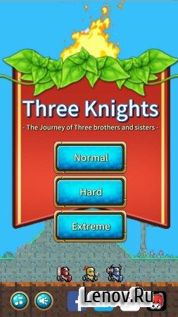 Three Knights : Three heroes (обновлено v 2.0) (Mod Money)