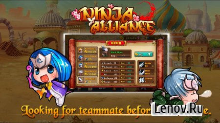 Ninja Alliance (обновлено v 1.2) (Mod Money)