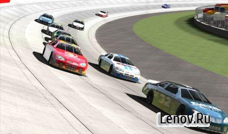 Speedway Masters 2 v 1.2 Мод (много денег)