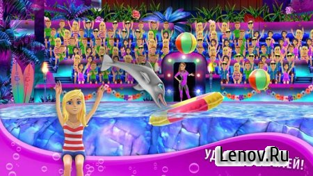 My Dolphin Show v 3.44.1 (Mod Money)