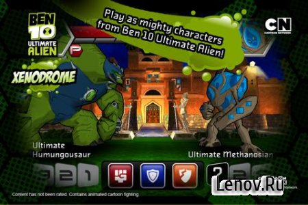 Ben 10 Xenodrome v 1.3.2 Mod (Unlimited Money)
