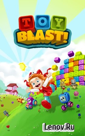 Toy Blast v 6408 Мод (Unlimited Lives/Boosters & 100 Moves)