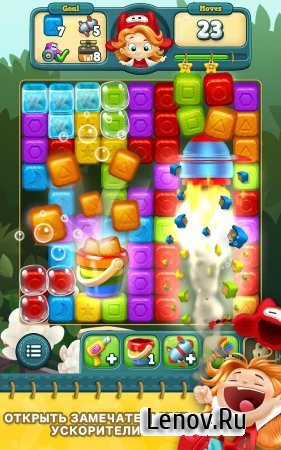 Toy Blast v 6180 Мод (Unlimited Lives/Boosters & 100 Moves)
