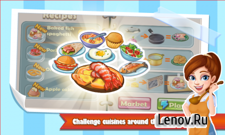 Rising Super Chef: Cooking Game v 1.9.0 (Mod Money/Energy)
