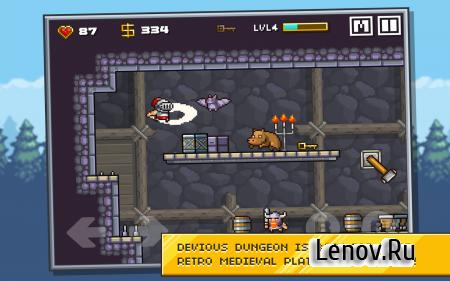 Devious Dungeon 2 (обновлено v 1.3) (Mod Money)