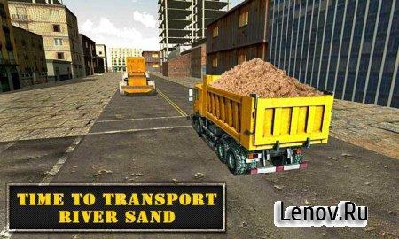 River Sand Excavator Simulator (обновлено v 2.3)