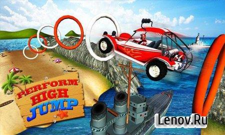Buggy Stunts 3D: Beach Mania (обновлено v 1.3) Мод (много денег)
