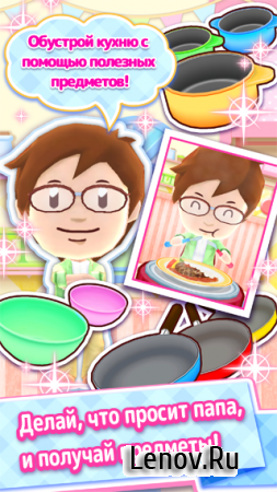 COOKING MAMA Let's Cook v 1.69.0 (Mod Coins)