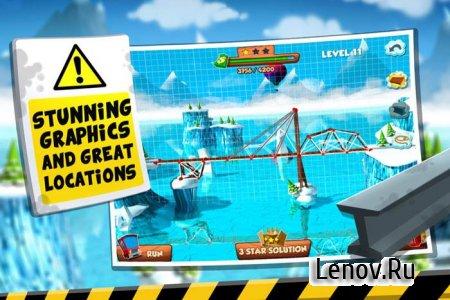 Bridge Builder Simulator v 1.0