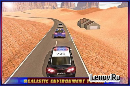 San Andreas Police Hill Chase v 1.0