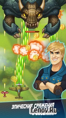 Sky Squad (обновлено v 1.0.30) Мод (High Attack)