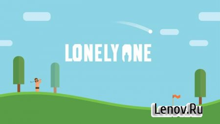 Lonely One : Hole-in-one (обновлено v 4.19) Мод (много денег)
