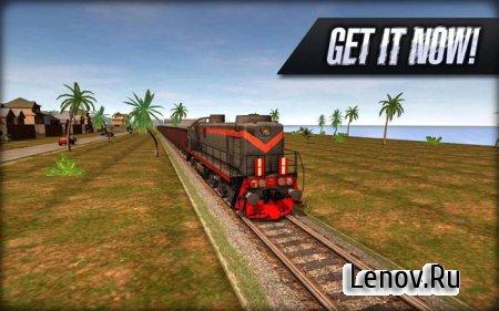 Train Driver 15 (обновлено v 1.4.0) Mod (Unlocked)