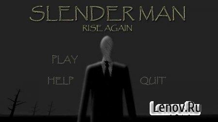 Slender Man: Rise Again v 1.9