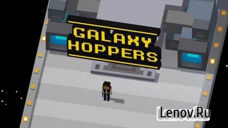 Galaxy Hoppers v 1.0