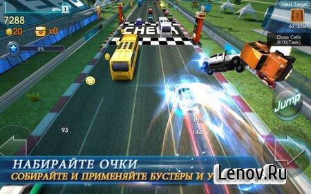 Infinite Racer - Dash & Dodge v 1.0.2.1370