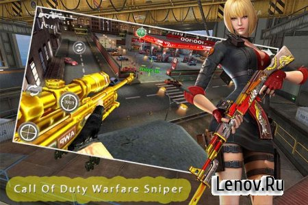 Warfare sniper 3D v 1.0