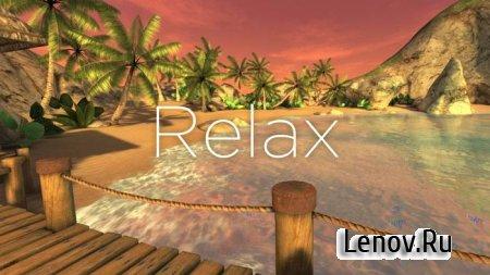 Perfect Beach VR v 1.0.0