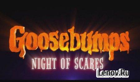 Goosebumps Night of Scares v 1.3.0 Mod (Unlocked)