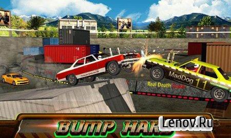 Car Wars 3D: Demolition Mania v 1.1