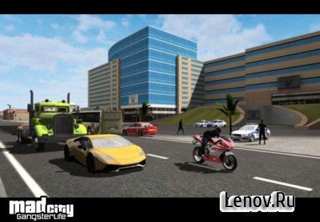 Mad City: Gangster (обновлено v 1.3.26) Mod (Money/Ammo)