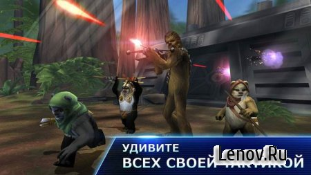 Star Wars™: Galaxy of Heroes v 0.13.361328 Мод (Unlimited Energy)