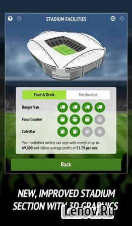 Football Chairman Pro v 1.4.1 Мод (много денег)