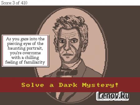 Dark Fear (обновлено v 1.0.46) (Full)