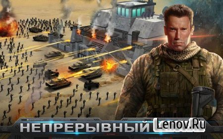 Mobile Strike v 3.33.3.218