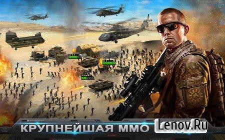 Mobile Strike v 3.33.3.218