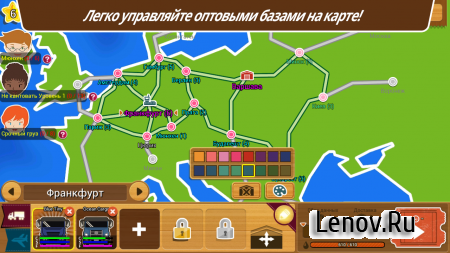 Logis Tycoon Evolution (обновлено v 1.0.159) (Mod Money)