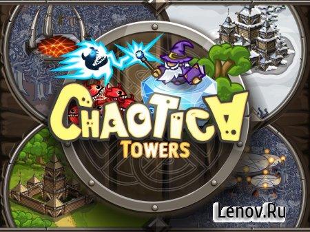 Chaotica Towers (обновлено v 3) (Full)