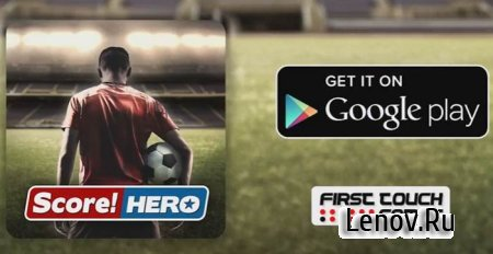 Score! Hero v 2.32 Мод (Unlimited Money/Energy)