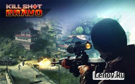 Kill Shot Bravo v 8.4 Mod (Infinite Ammo/no Sway)