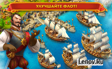 Maritime Kingdom v 2.1.49 (Mod Money)