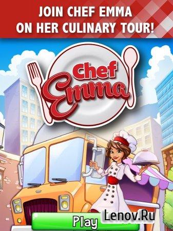 Chef Emma v 2.3 Мод (Money/Lives)