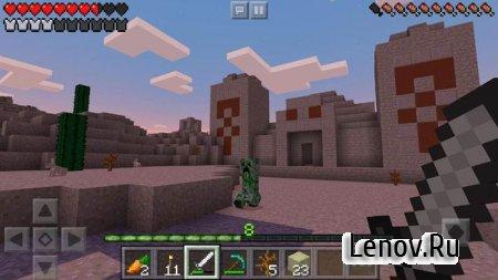 Minecraft - Pocket Edition v 1.14.1.2 Mod (Unlocked/Immortality)