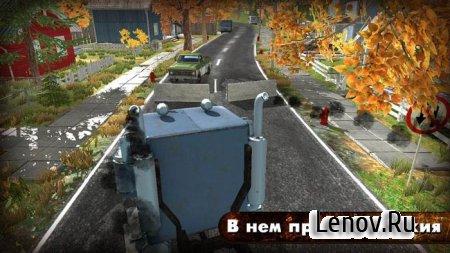 Survival: Dead City v 1.0
