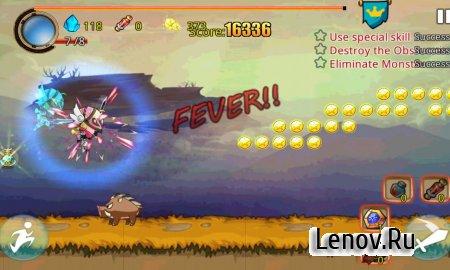 Brave Warrior Fight v 3.1 (Mod Money)