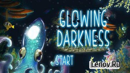 Glowing Darkness v 1.0.307 Мод (много подсказок)