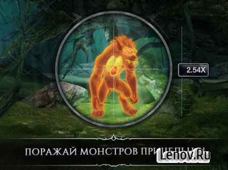 Monster Heart (обновлено v 1.01.00) Мод (много денег)