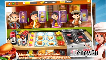 Fast Food Street Tycoon v 1.5 (Mod Money)