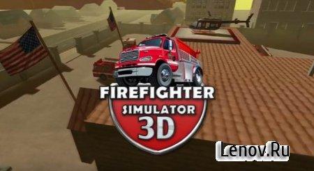 Firefighter Simulator 3D v 1.5.0 Mod (Unlocked)