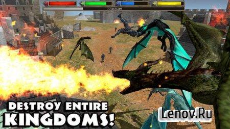 Ultimate Dragon Simulator (обновлено v 1.0.1) Мод (много денег)